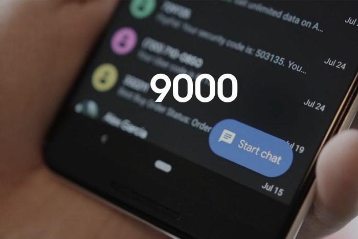 SMS с номеров 9000