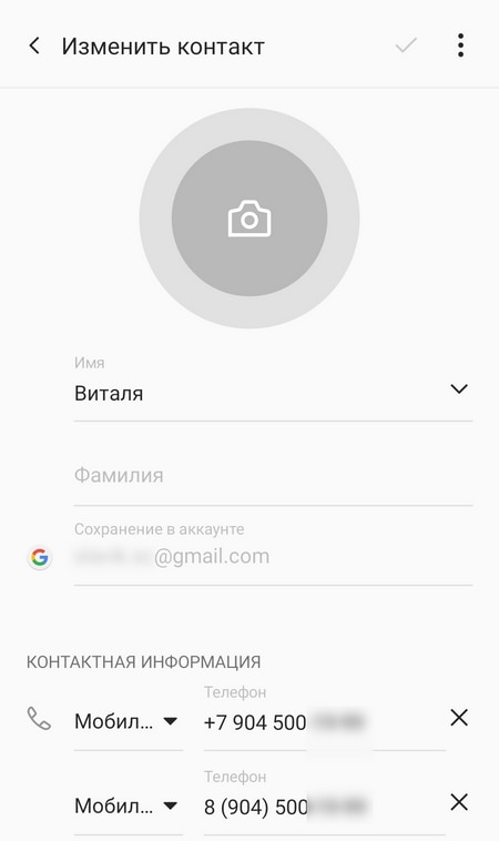 Установить фото на контакт