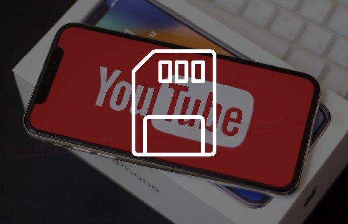 YouTube забивает память