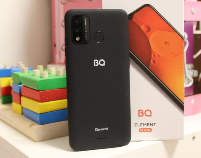 BQ-6645L Element