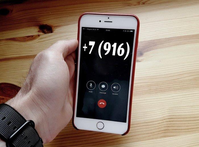 номера +7 (916)