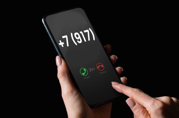 Номера телефонов +7 (917)